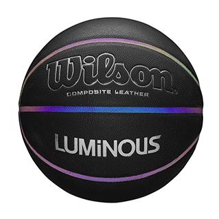 Close up of a black Luminous basketball